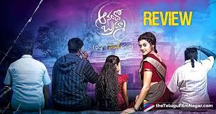 anando brahma movie review anando brahma telugu movie review