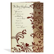 birthday card for husband for my husband birthday card at best prices in india