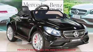 light pink mercedes mercedes benz s63 kids 12v electric power wheels ride on car youtube
