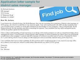 district sales manager application letter
