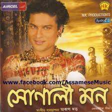 Zubeen Garg S Top Five Controversies In His Life জ ব ন - assamese music directory home facebook