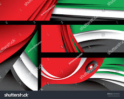 Colors Of Uae Flag Abstract Uae Flag Emirates Colors Vector Stock Vector 630493652