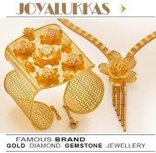 damas wedding rings damas jewellery