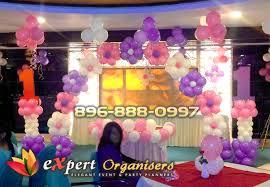 balloon arrangements for birthday expert birthday planners chandigarh best birthday decorators