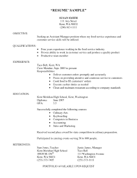 Teachers Resume Example by Culinary Objective And Qualifications Arts Teacher Resume Sample