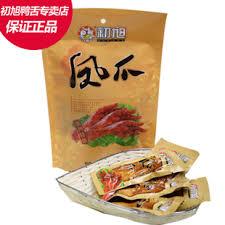 id馥 ilot cuisine tktx8 com 触屏版