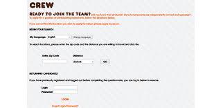 dunkin u0027 donuts job application apply online