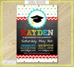 kindergarten graduation invitations kindergarten graduation