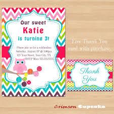 Where To Buy Birthday Invitation Cards Cute Birthday Invitations Kawaiitheo Com