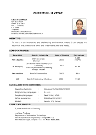 what should be my objective on my resume what can i put for skills on my resume what should my objective be my resume com