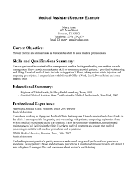 Example Of Resume With No Experience by Example Of Resume For Medical Assistant Free Resume Example And