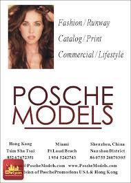commercial print model agency posche promotions models talent agency model agency shenzhen