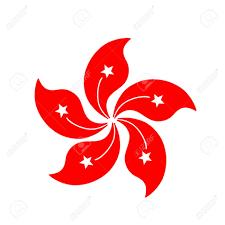 Hong Kong Flag Map Flower Of Hong Kong Royalty Free Cliparts Vectors And Stock