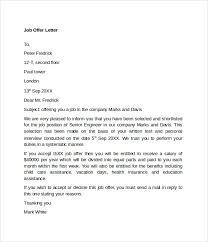 transfer offer letter template