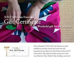 product categories gift cards sou u2022 sou us online store