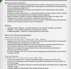 Objective In Resume For Customer Service Representative Customer Service Resume Examples Unforgettable Customer