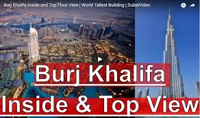 burj khalifa inside burj khalifa inside and top floor view world tallest building