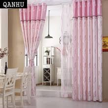 Cheap Girls Curtains Popular Girls Blackout Curtains Buy Cheap Girls Blackout Curtains
