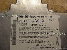Kia Mobis Optima Airbag 95256 95910 4c010 Mobis 4c959 10010