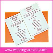 Wedding Card India Indian Wedding Cards Wedding Invitation Cards Marriage Invitation