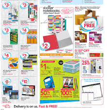Office Depot Office Depot Office Max Back To Deals 7 30 17 8 5 17