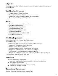 data entry description for resume cashier job resume cashier job on resume inspirational retail
