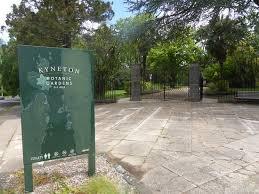 Kyneton Botanical Gardens Information Sign Picture Of Kyneton Botanical Gardens Kyneton