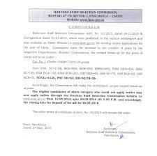 Resume For Government Jobs by Post Resume For Job In Delhi Virtren Com