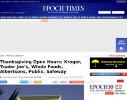 safeway hours for thanksgiving