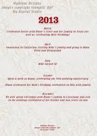 mydiane designs 2013 christmas card