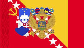 Flag Of Bosnia Flag Of A Union Between Montenegro Croatia Slovenia Belarus
