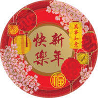 new year plates 2017 new year party supplies new year