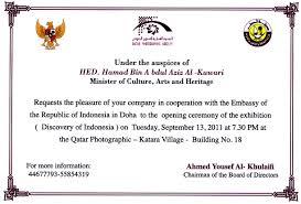 Inauguration Invitation Card Sample Invitation Format For Opening Ceremony Invite