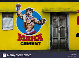 colourful hand painted wall mural advertisement on an indian stock colourful hand painted wall mural advertisement on an indian building andhra pradesh india