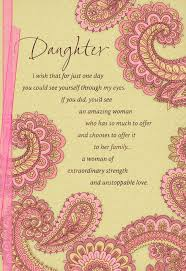 proud of you mother u0027s day card for daughter greeting cards