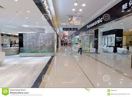 Home Decoration Store by Building Materials In Home Decoration Store Editorial Stock Image