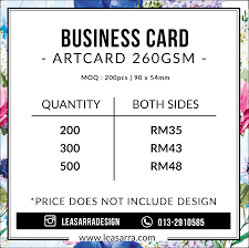 What To Charge For Business Card Design Business Card Printing Design High Quality Bizzprint The Logo