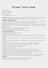 Teaching Resume Objectives 28 Resume Objective Examples Bilingual Bilingual Resume