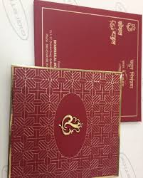 Red Invitation Cards Pooja Wedding U0026 Invitation Cards Are Incredible Destination For