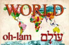 hallelu yah is a hebrew word used to express praise or