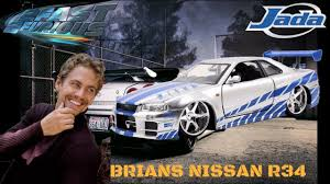 nissan skyline drawing 2 fast 2 furious 2 fast 2 furious nissan skyline r34 unboxing by jada toys youtube