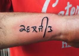 tattoo writing on thigh 51 nice punjabi tattoos collection