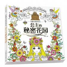 princess secret garden coloring book children relieve stress