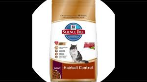 hills science diet hairball control dry cat food 7 pound bag