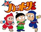 รีวิว ญี่ปุ่น โอซาก้า เกียวโต โตเกียว - วันที่ 3 นารา วัดโคฟุคุจิ ...