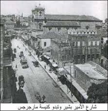 Downfall Of Ottoman Empire by Hazim Bey Ottoman Governer Of Beirut Lebanon Flickr Photo