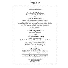 Invitation Cards For Muslim Wedding 30 Christian Wedding Invitation Cards Vizio Wedding