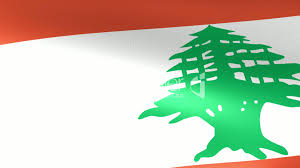 Libanese Flag Lebanon Flag Waving Royalty Free Video And Stock Footage