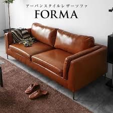 Japanese Sofa Bed Forma Japanese Leather Sofa Bedandbasics Sg