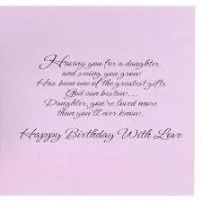 christian birthday invitations image collections invitation